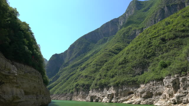 Lesser Three gorge scenic view in China
