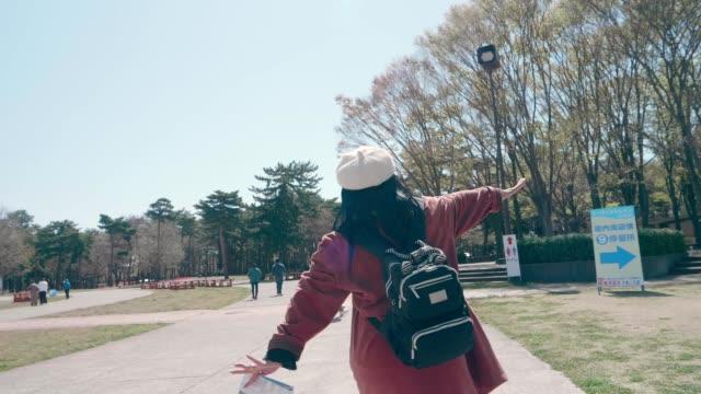 Let enjoy travel in Japan video