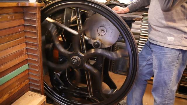 letterpress flywheel video