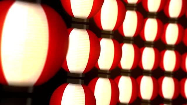 огни японских бумажных фонарей, петля анимации, - японский фонарь стоковые видео и кадры b-roll