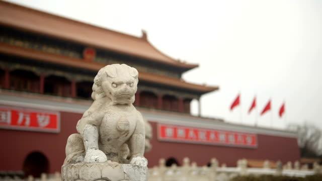 Lion Statues in Tiananmen Square video