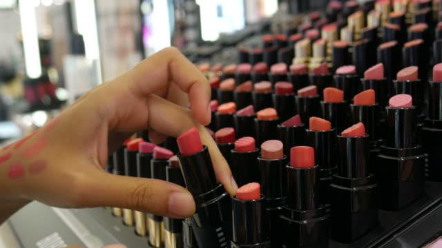Lipstick tester video