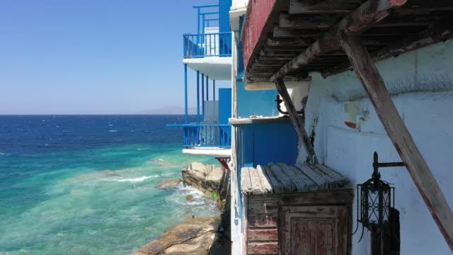 lilla venedig, mykonos stad, mykonos ö, grekland - grekisk kultur bildbanksvideor och videomaterial från bakom kulisserna