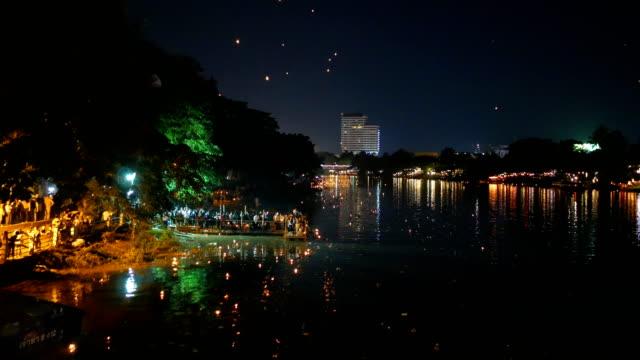vidéos et rushes de loi krathong et yi peng festival traditionnel - bonne chance