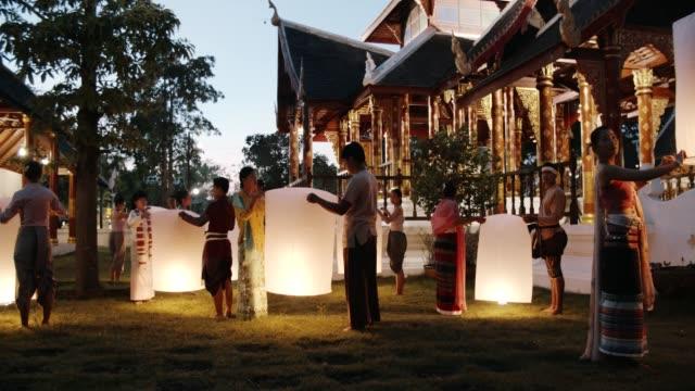 Loi Krathong Festival : Paper Lantern