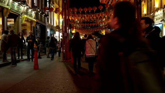London China Town video