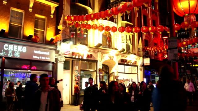 London Chinatown Nightlife Street Scene In Wardour St video
