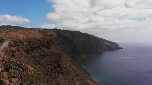 Lookout point from Ponta Do Pargo Lighthouse, Madeira, Portugal