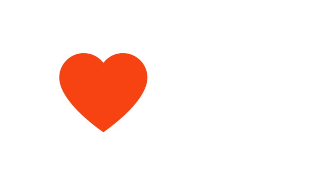 Love Heart Beating Illustrative Cinemagraph Style
