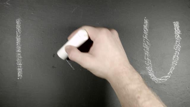 Love on blackboard