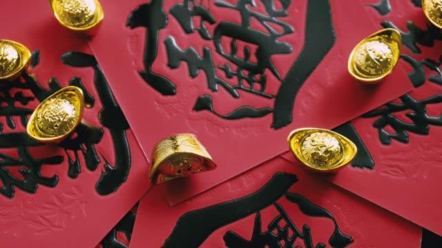 vidéos et rushes de paquet de nouvel an lunaire rouge avec le mot qui signifie chance - nouvel an chinois