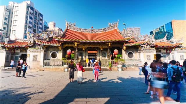 台湾台北の龍山寺 - 名所旧跡点の映像素材/bロール