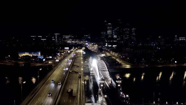 Luzhniki Metro Bridge video
