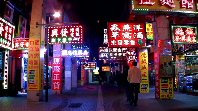 Macau - 19 October 2013: Colorful LED shop signs video