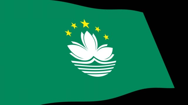 macau (macao) flag slow waving in perspective, animation 4k footage - politica e governo video stock e b–roll