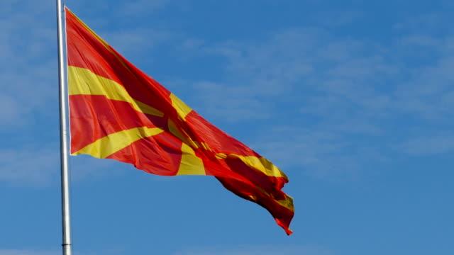 4K Macedonia Flag video