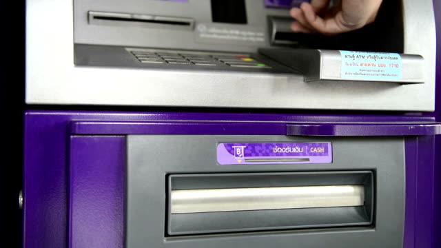 ATM machine video