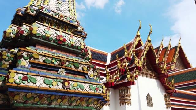 그랑 팔레(grand palais)의 웅장한 금박과 양식에 일치시키는 건축물 - 에메랄드 스톡 비디오 및 b-롤 화면