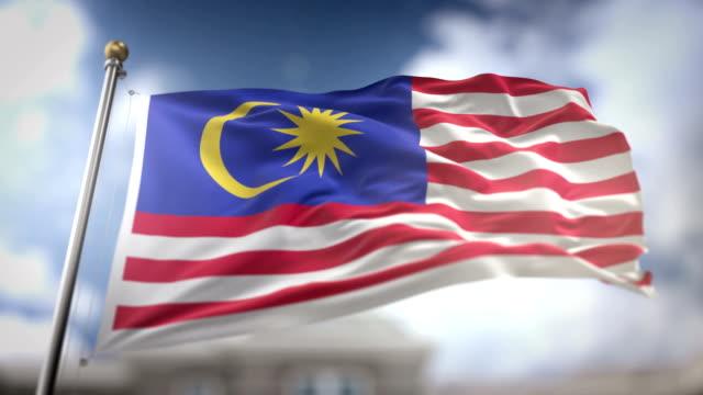 マレーシアフラグの手を振るスローモーション3dレンダリング青空の背景 - シームレスループ4k - マレーシア点の映像素材/bロール