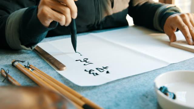 Man writing calligraphy video