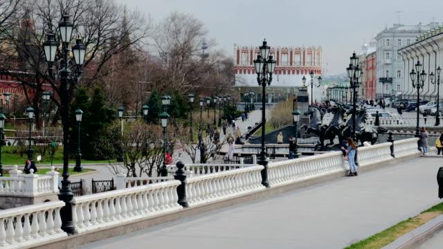 Manezhnaya square in Moscow.