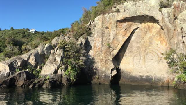Maori Rock Carving at lake Taupo New Zealand video