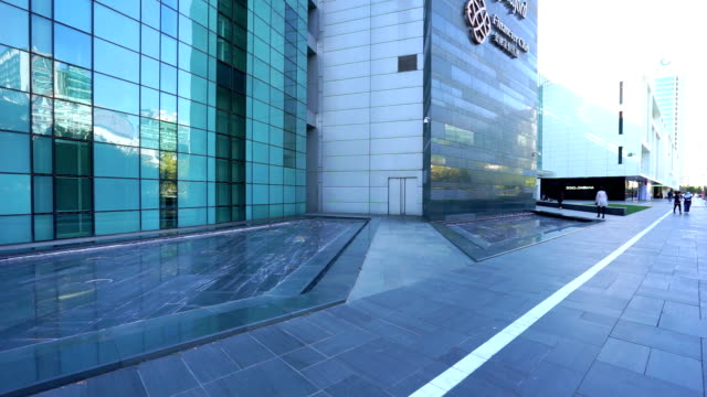 marble footpath and modern building in beijing video