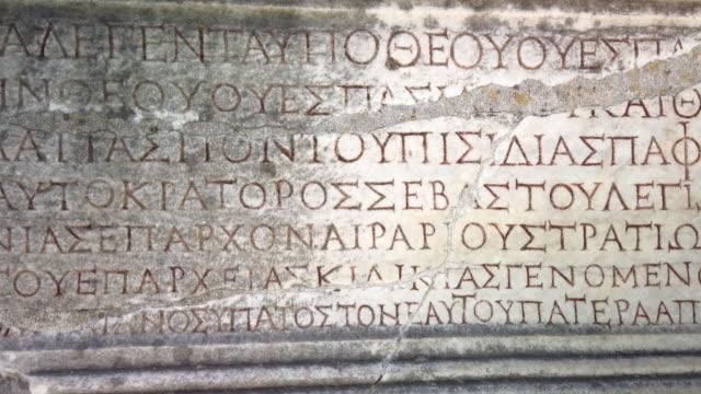 エフェソスにある大理石の碑文, 古代ギリシャの都市 - 彫刻点の映像素材/bロール