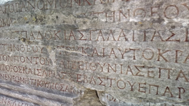 Marble inscription in Ephesus, ancient Greek city Marble inscription in Ephesus, ancient Greek city. archaeology stock videos & royalty-free footage