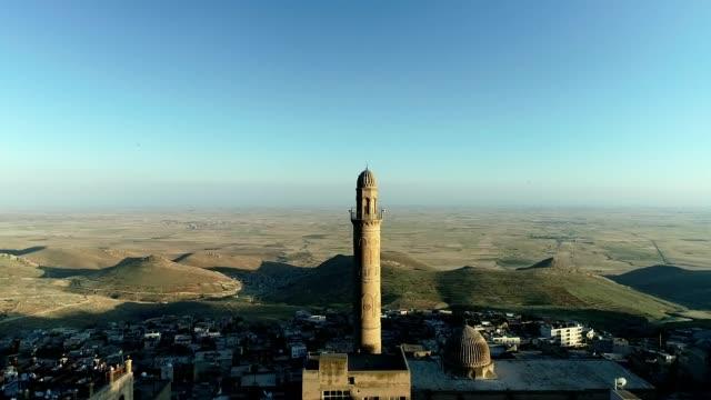 Mardin Minaret Aerial View Mardin Minaret Aerial View mardin stock videos & royalty-free footage