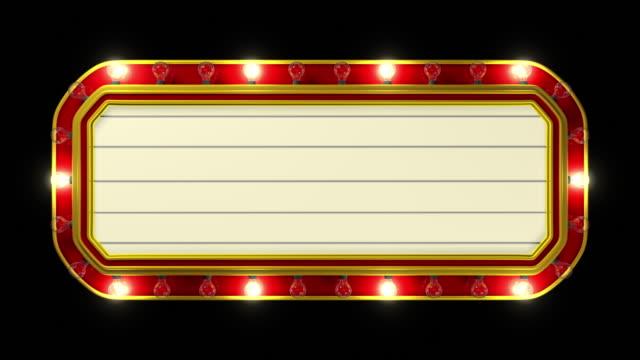 marquee mit einem alphakanal. loops nahtlos. - schild stock-videos und b-roll-filmmaterial