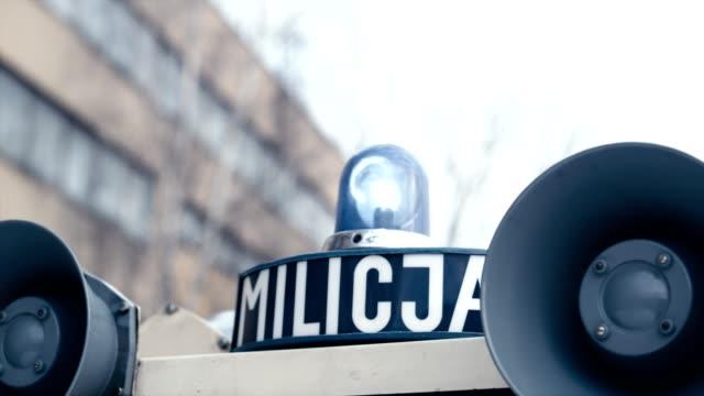 Martial Law Militia Blue Car