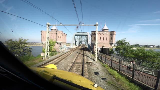 Mat 64 farewell train video