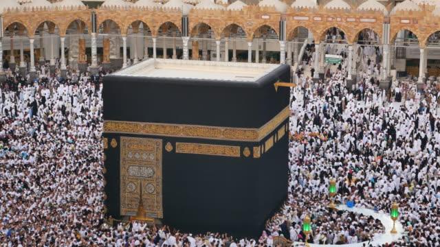 vídeos de stock, filmes e b-roll de meca, arábia saudita - insígnia