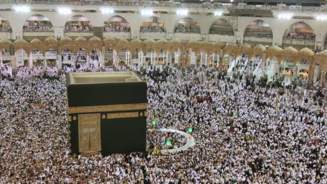 mekka saudiarabien - pilgrimsfärd bildbanksvideor och videomaterial från bakom kulisserna