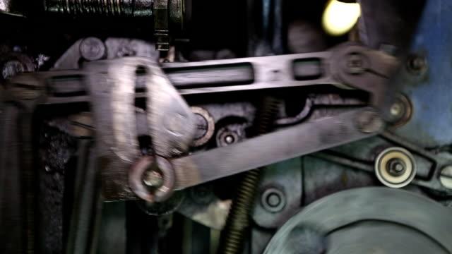 Mechanism (HD) video