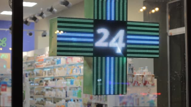 medical cross pharmacy 24 healthcare assistance drugstore medicine medical cross pharmacy 24 healthcare assistance drugstore medicine doctor medical building stock videos & royalty-free footage