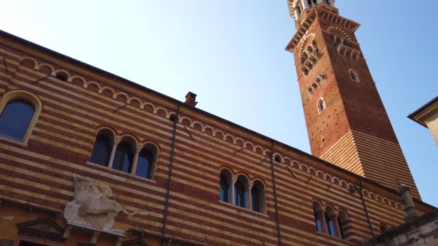Medieval Lamberti Tower in Verona