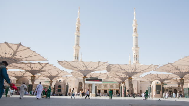 Madinah, Saudi arabia video