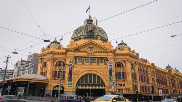 Melbourne City Victoria Australia - Flinders Street station Establishing shot of Melbourne City Victoria Australia video