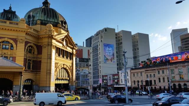 Melbourne City Victoria Australia - Flinders Street station video