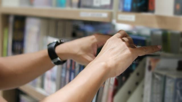 men Shopping Books video