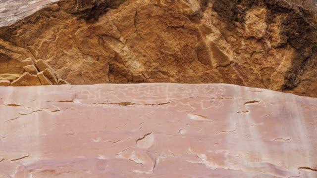 Mesa Verde Petroglyph 02