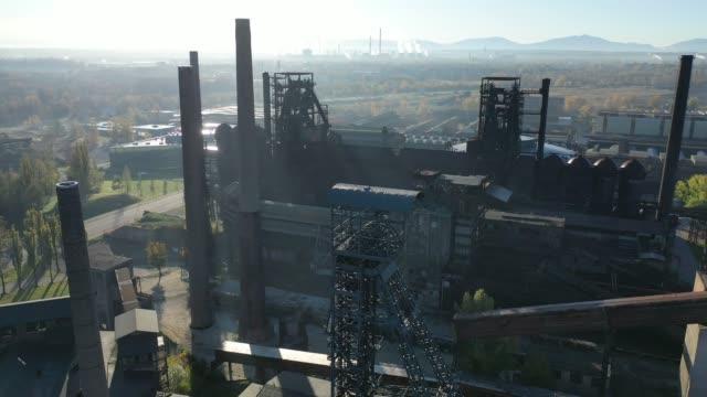 metallurgical plant in Vitkovice (Ostrava). Czech Republic