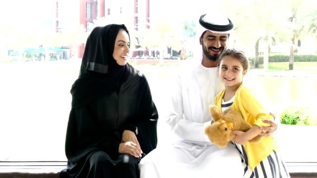 中東のファミリー公園 ビデオ