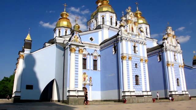 Mikhailovsky Golden-Domed Monastery on Mikhailovskaya square in Kiev, Ukraine video