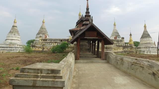 Minochantha Stupa Group entrance in Bagan video