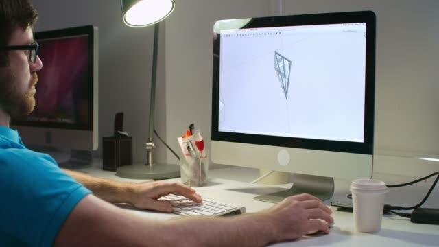 3D Modeling video