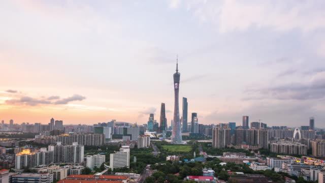 近代的な都市で近代的な建物。時間の経過 - 中国 広州市点の映像素材/bロール