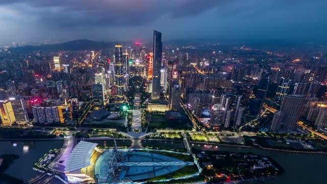 モダンな街並み  - 中国 広州市点の映像素材/bロール